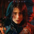 """Han So Hee, Ahn Bo Hyun, And Park Hee Soon Fight Like Monsters In Chilling Posters For Upcoming Drama """"My Name"""""""
