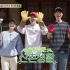 """Watch: """"Hospital Playlist"""" Cast Enjoys The """"Organic"""" Life In Upcoming Variety Show With Na Young Suk"""