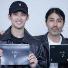 Kim Soo Hyun And Cha Seung Won Gear Up For Upcoming Criminal Drama At First Script Reading