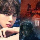 "BTS's Jin To Sing Main Theme Song For Jun Ji Hyun & Joo Ji Hoon's New Drama ""Jirisan"""