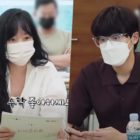 """Watch: Im Soo Jung, Lee Do Hyun, And More Test Their Chemistry At """"Melancholia"""" Script Reading"""