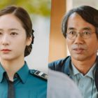 """Krystal Has New Worries After An Unexpected Meeting With Jinyoung's Father In """"Police University"""""""