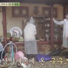 """Watch: """"Hospital Playlist"""" Cast Struggles To Cook In The Rain In """"Three Meals A Day"""" Spin-Off"""
