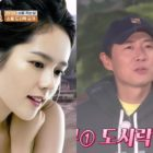 """Yeon Jung Hoon Explains Why He Didn't Ask Han Ga In For Help With A Mission On """"2 Days & 1 Night Season 4"""""""