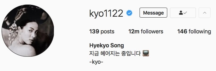 https://0.soompi.io/wp-content/uploads/2021/10/03164121/Song-Hye-Kyo-Instagram.jpg