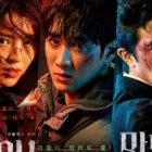 """Upcoming Drama """"My Name"""" Reveals Intense Character Posters Of Han So Hee, Ahn Bo Hyun, And Park Hee Soon"""