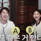 Watch: Gong Myung And Jung Ho Yeon Test How Similar They Are As Same Age Friends