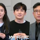 Watch: Han Hyo Joo, Park Hyung Sik, And Jo Woo Jin Talk About Their Characters In Script Reading Video For New Drama