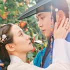 """3 Key Points To Anticipate In Upcoming Premiere Of """"The King's Affection"""""""