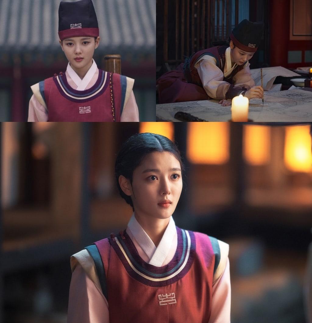 Kim Yoo Jung1