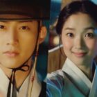 """Watch: 2PM's Taecyeon Nearly Loses His Job To Kim Hye Yoon In Fun Teaser For """"Royal Secret Inspector Joy"""""""