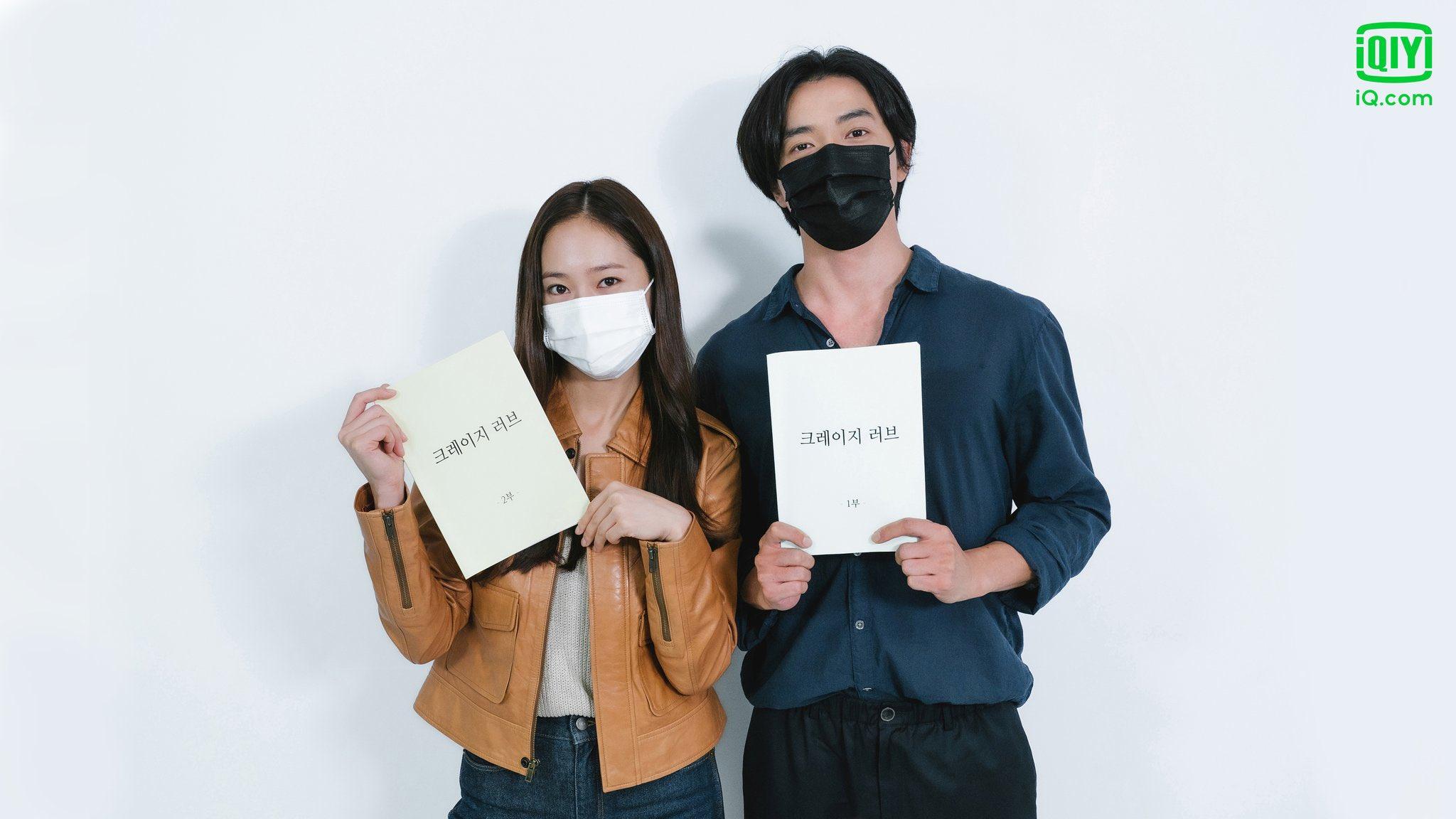 Krystal dan Kim Jae Wook bergabung di drama romantis baru.