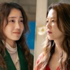 """Shin Hyun Been Makes Go Hyun Jung Feel Unsettled In Tense Encounter For New Drama """"Reflection Of You"""""""