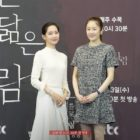 """Go Hyun Jung And Shin Hyun Been Talk About Their Chemistry In """"Reflection Of You,"""" How They Got Into Character, And More"""