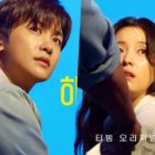 """Park Hyung Sik And Han Hyo Joo Are Engulfed In Fear In New Poster For Apocalyptic Thriller Drama """"Happiness"""""""