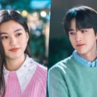 """Kim Doyeon And Younghoon Share A Starlight Date In """"One The Woman"""" Flashback Scene"""