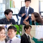 """Watch: Honey Lee Banters Playfully With Lee Sang Yoon, Kim Chang Wan, And Lee Won Geun On """"One The Woman"""" Set"""