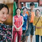 """3 Different Relationships Shin Min Ah Built With The Villagers Of Gongjin In """"Hometown Cha-Cha-Cha"""""""