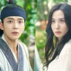 """SF9's Rowoon And Park Eun Bin Have A Series Of Fated Encounters In """"The King's Affection"""""""