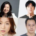 Jung Il Woo, Kim Seul Gi, Ra Mi Ran, And Baek Hyun Jin Cast In New Movie