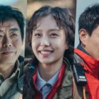 """""""Jirisan"""" Writer Introduces Supporting Cast Members Sung Dong Il, Go Min Si, Oh Jung Se, And More"""
