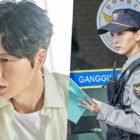 Park Hae Jin And Jin Ki Joo Transform Into A Magician And Police Officer In First Look At New Drama