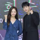 """Jun So Min And Park Sung Hoon Talk About Working Together Again In KBS Drama Special """"Hee Soo"""""""