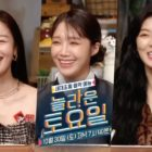 """Watch: Lee Sun Bin, Han Sun Hwa, And Apink's Jung Eun Ji Appear As Various """"Experts"""" In """"Amazing Saturday"""" Preview"""
