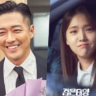 """Namgoong Min And Kim Ji Eun Reveal Favorite Scenes And Say Farewell To """"The Veil"""""""