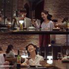 "Watch: Kim Go Eun, Ahn Bo Hyun, SHINee's Minho, And GOT7's Jinyoung Are Impressed By Lee Yoo Bi's Aegyo Skills In ""Yumi's Cells"""