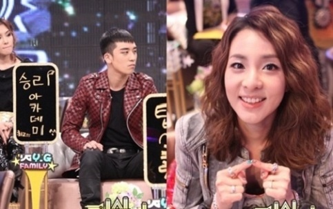Seungri Introduces Sandara Park to Male Celebrities [Full]