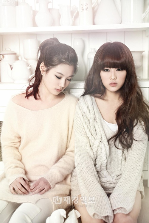 Woollim Entertainment Reveal New Group Baby Soul + Yoo Ji Ah
