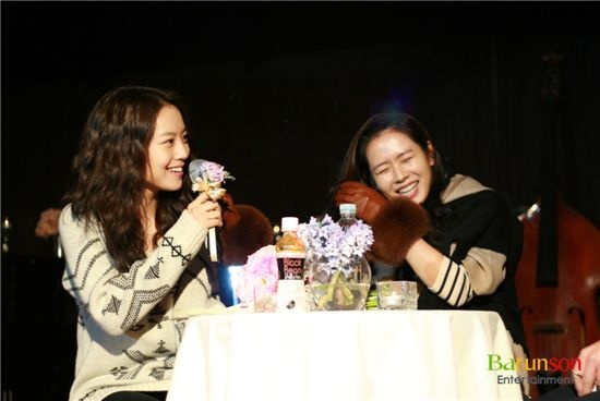 Son Ye Jin Celebrates Birthday with 100 Fans
