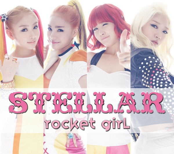 "Stellar's ""Rocket Girl"" MV Was Edited Due to Explicit Content"