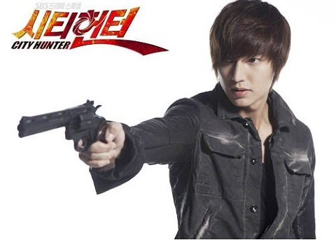 """""""City Hunter"""" Lee Min Ho Fights With …SPOONS?!"""