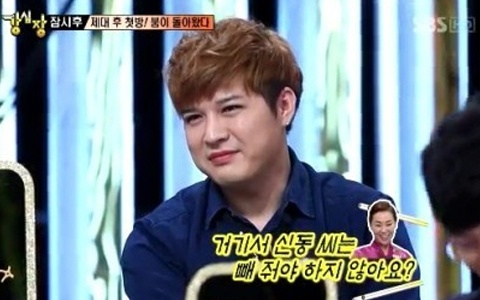 Super Junior's Shindong Talks About His Double Eyelid Surgery