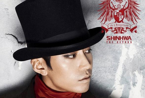 Shinhwa's Eric Shares Video of Niece Copying His Samba Dance