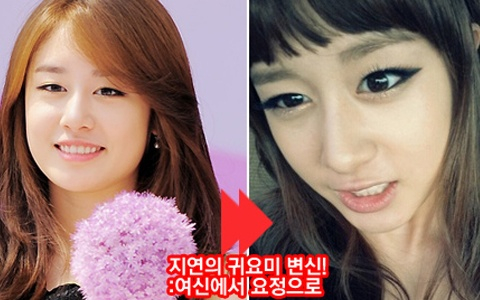 T-ara's Jiyeon Shows Off Her Short Bangs Hairstyle