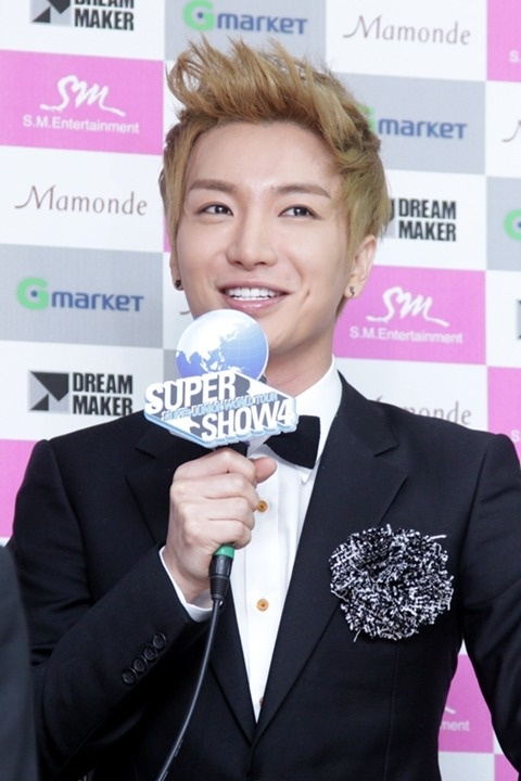 Super Junior's Lee Teuk Shows Bottomless Fashion