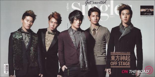 Singles Magazine (Jan 2009) [DBSK]