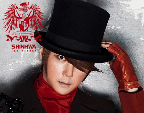 shin-hye-sung-injures-knee-during-shinhwa-concert_image