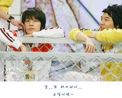 Exploring the Human Body 01.06.08 [TVXQ] (Super Junior)