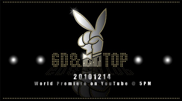 """GD&TOP To Make """"World Premiere"""" Through Youtube"""
