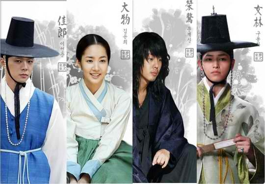 Sungkyunkwan Scandal Preview And Poster Revealed!