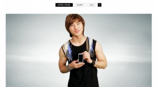 daesung-is-lonely_image