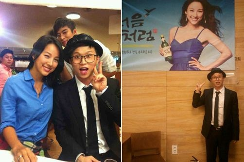 Park Sung Kwang's Photo with Lee Hyori Satisfies Fans