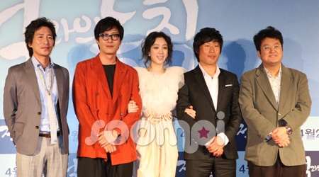 "Kim Joo Hyuk & Jung Ryeo Won @ the ""Sleeping with the Enemy"" Press Conference"