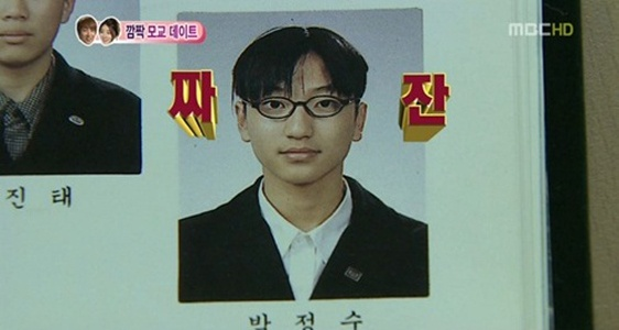 Super Junior's Lee Teuk Reveals Middle School Picture and Report Card