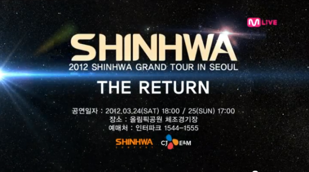Shinhwa's Comeback Concert Sold Out, Agency Taking Measures to Stop Illegal Ticket Sales