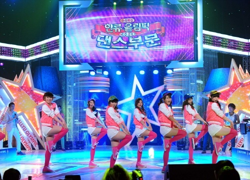 """22 Teams from Six Countries Compete in SBS """"Hallyu Olympics"""""""